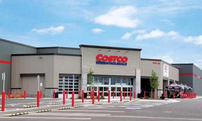 Costco East Wichita